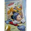 Čestitka Mickey & Pluto