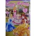 Čestitka Princeze 2-7Y
